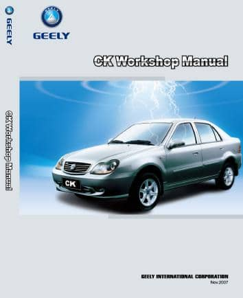 Geely СK 2008. Workshop Manual