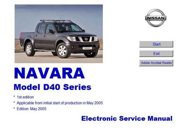Nissan Navara D40. 5-2005. Manual